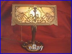 1920s ART DECO PIANO DESK LAMP With SLAG SHADE