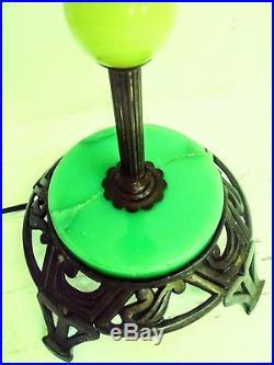 Art Deco Lamp 187 Antique 1920s Art Deco Houze Jadite Uranium Glass Floor Lamp Rewired