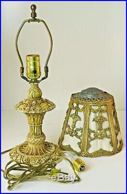 Antique Art Deco Cast Metal 15 Boudoir Accent Table Lamp & Shade