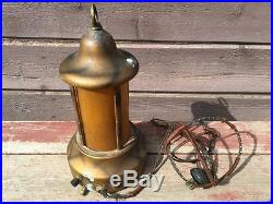 Antique Metal Art Deco Era RADIO LITE TENNA Antenna Lamp Light w Amber Shade