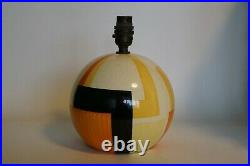 Grays Pottery after Susie Cooper c1931 patt. A501 ART DECO Lamp Base Geometric