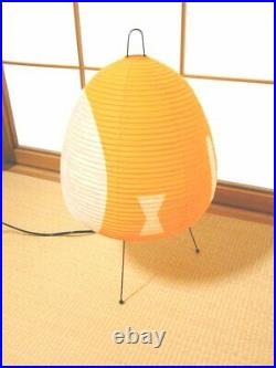 Isamu Noguchi Akari 1AY Yellow Table lamp Shade Washi Japanese Light Handcraft