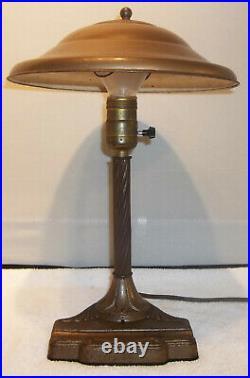 Streamline Modernist Art Deco Flying Saucer Desk Lamp c. 1930's REWIRED