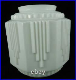 VINTAGE Art Deco Lamp Shade Large White Milk Glass 10 tall Industrial Torchiere