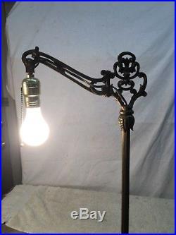 Vintage Brass Flower Leaf Floor Lamp art deco Jadite Good light switch