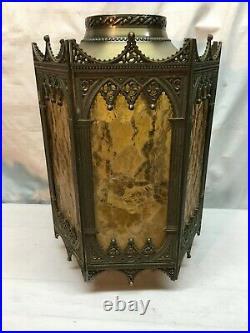 Vintage Cast Brass Hanging Art Deco Hanging Lantern Style Light fixture Parts or
