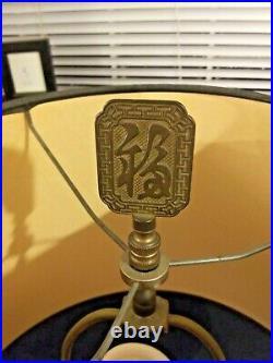 Vintage Egyptian PHARAOH QUEEN Bronzed Revival Art Deco Table Desk Lamp HARUIL