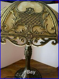 Vintage Ornate Art Deco Curved 6 Section Slag Glass & Brass Table Lamp Excellent